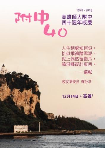 KS1_Poster.jpg