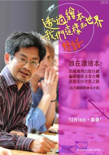 KSb_Poster.jpg