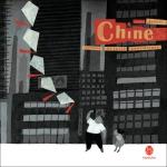 Chine, Nicolas Jolivot, Prix Pépite